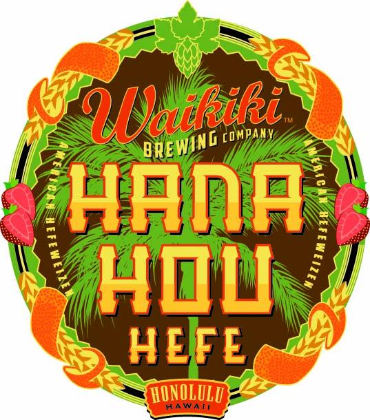 Logo of Waikiki Hana Hou Hefe