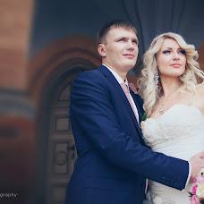 Wedding photographer Olga Kambur (Androla). Photo of 30.04.2015