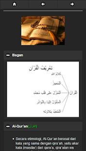 Makrifatul Quran screenshot