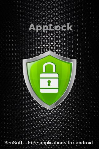 アプリケーションロック