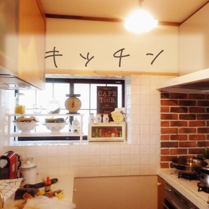 レンガ壁のおしゃれなキッチン