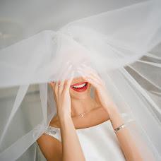 Wedding photographer Ekaterina Shestakova (Martese). Photo of 30.07.2017
