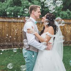 Wedding photographer David Adamyan (DavidAdamian). Photo of 08.06.2018