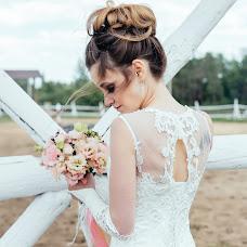 Wedding photographer Galina Mikitinskaya (mikifoto). Photo of 08.08.2017