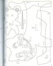 Photo: Мышки на кошке  3-3