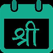 Shri Jain Calendar