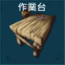 Ark バリスタ