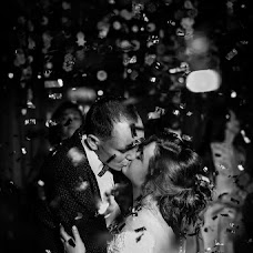 Wedding photographer Aleksandra Gavrina (AlexGavrina). Photo of 20.05.2018