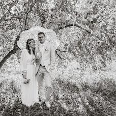 Wedding photographer Dina Ustinenko (Slafit). Photo of 30.08.2016