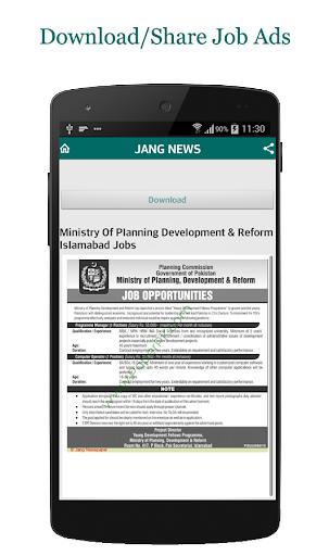 免費下載新聞APP|Pakistan Jobs 2016 app開箱文|APP開箱王