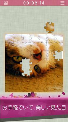 パズル Jigsaw Puzzles ジグソーパズルのおすすめ画像2