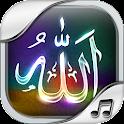 Islamic Ringtones icon