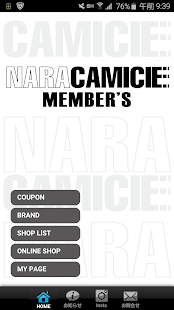Nara Camicie- screenshot thumbnail