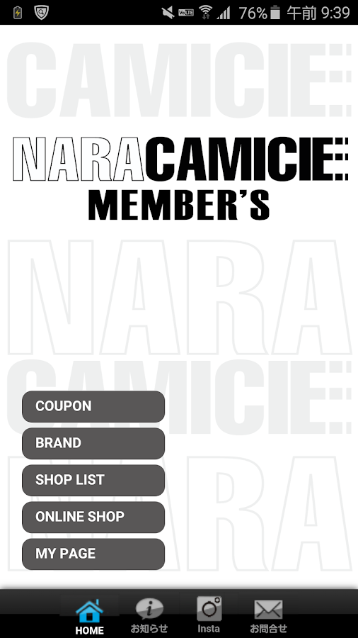 Nara Camicie- screenshot