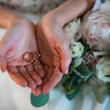 Wedding photographer Vera Kosenko (kotenotfoto). Photo of 27.05.2018