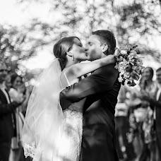 Wedding photographer Ekaterina Pavlova (EkaterinaPavlova). Photo of 21.05.2016