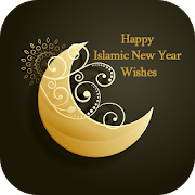 islamic new year wishes muharram wishes