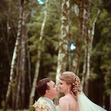 Wedding photographer Elvira Demekhina (Demehina). Photo of 25.05.2015