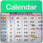 Tải Game Hindi Calendar 2018