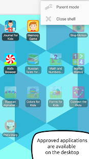 Kid's Shell - Safe Kid Launcher - parental control Screenshot