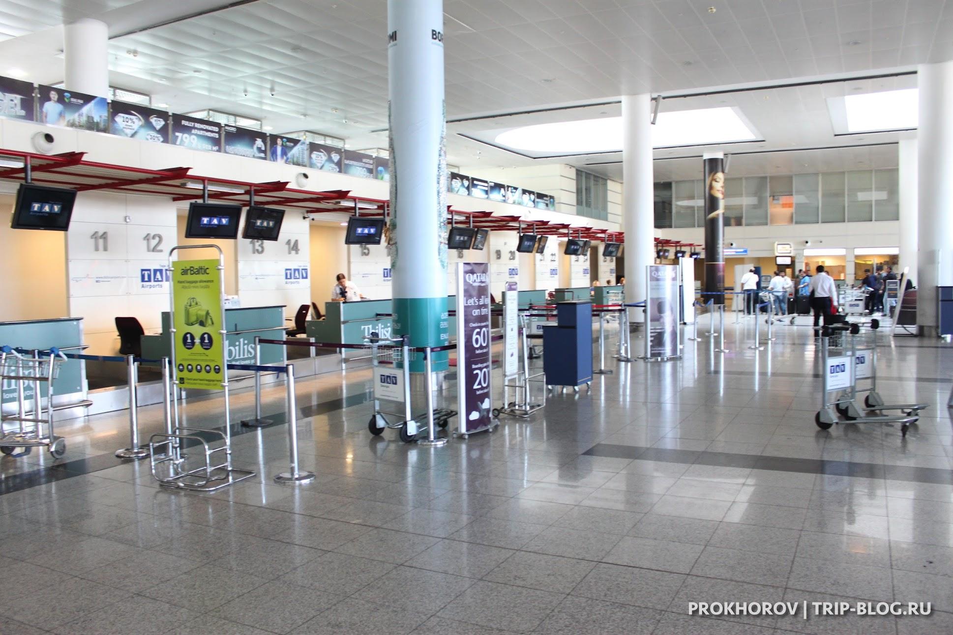 Стойки регистрации в зоне вылета