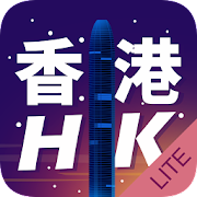 Hong Kong Trave Guide Free