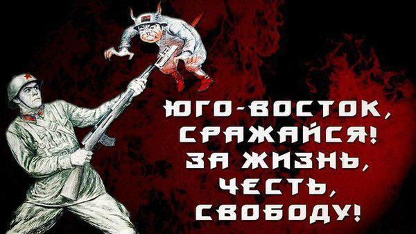 C:\Users\User\Desktop\euromaidan\conferences\maidan.jpg