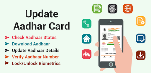 Update Aadhar Card Details for PC