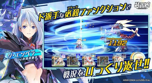 u88c5u7532u5a18 1.8.0 screenshots 3