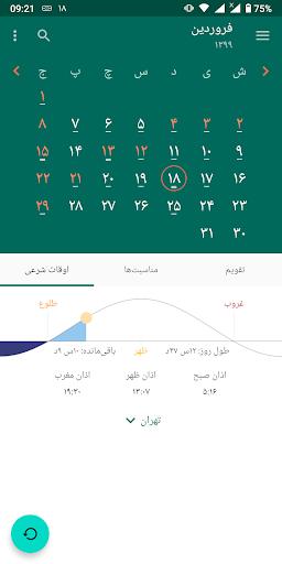 Persian Calendar Apk 1