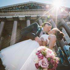 Wedding photographer Darya Sabi (DariaSabi). Photo of 09.08.2016