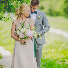 Wedding photographer Aleksandra Kopylova (aveasum). Photo of 28.09.2017
