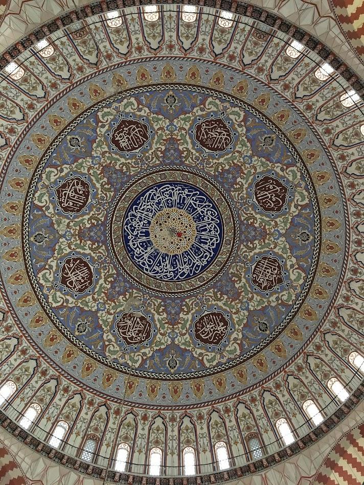 Selimiye Camii Kubbe