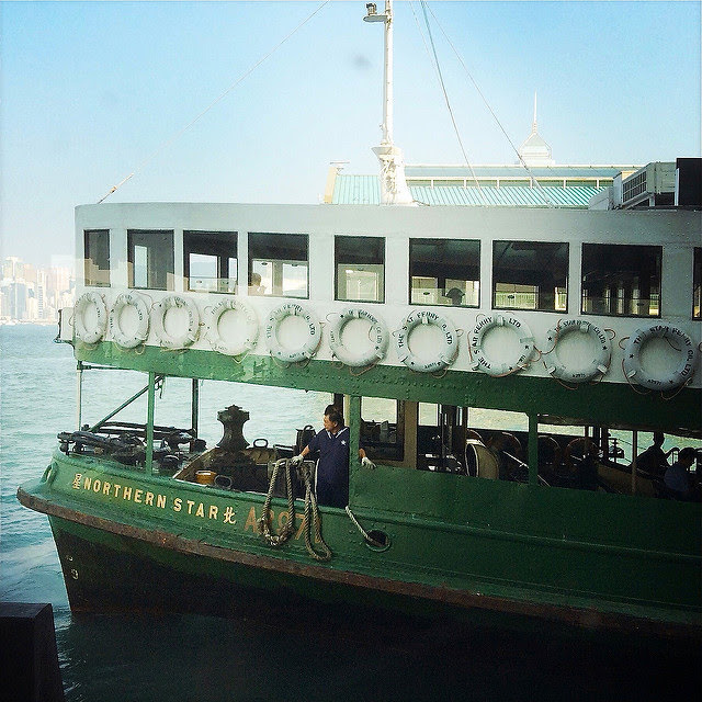 Star Ferry, Northern Star, 天星小輪, 北星號, hong kong, ferry, boat