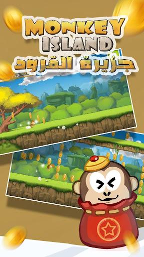 Monkey Island 1.9.1 {cheat|hack|gameplay|apk mod|resources generator} 3