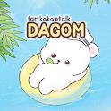 [임샤인] 다곰 여름 휴가 카카오톡 테마 icon