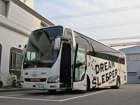 両備ホールディングス「ドリームスリーパー東京大阪号」 1964 両備バス門真車庫到着