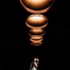 Wedding photographer Vitaliy Ushakov (ushakovitalii). Photo of 04.10.2017