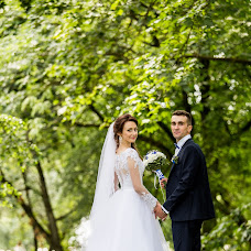 Wedding photographer Mikhail Levchenya (MywedVIP). Photo of 14.07.2016