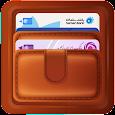 کارت بانک (انتقال وجه + موجودی )