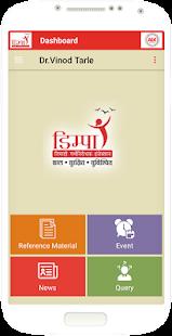 Dimpa App - náhled