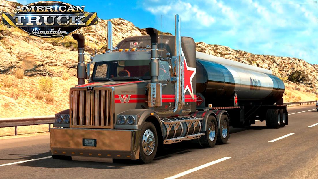 الشاحنة الأمريكية للشحن الثقيل: مدينة الشحن 2020