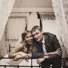 Wedding photographer Nataliya Zakharova (Valky). Photo of 16.10.2013