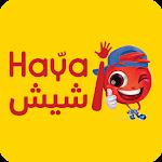 Ooredoo Haya Chiche 3.0