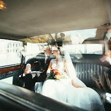 Wedding photographer Nikita Dakelin (dakelin). Photo of 19.09.2018