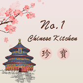 No 1 Chinese Kitchen Baltimore Online Ordering