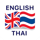 Thai English Fast Dictionary