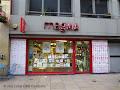 cts bookshop manchester