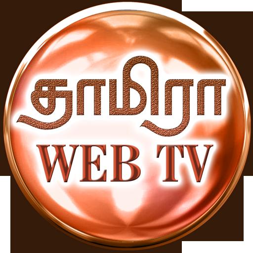 Tamiraa Web TV
