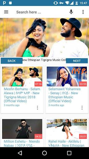 Download Ethiopian Entertainment የኢትዮጵያ መዝናኛ on PC